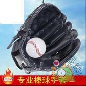 棒球壘球用品-加厚 內野投手棒球手套 壘球手套 兒童少年成人