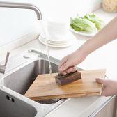 清潔刷 帶手柄洗鍋刷金剛砂納米海綿魔力擦廚房清潔去污刷鍋除銹神器莎瓦迪卡