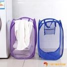 3個裝 可折疊彩網衣物臟衣籃衣服收納簍整理收納筐【小獅子】