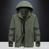 吉普盾夾克男士春秋季青年大碼速干防風運動外套薄款男裝風衣 茱莉亞