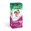 【特惠價】保麗淨假牙黏著劑舒適護齦配方7...