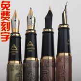 爛筆頭雕紋十二生肖書法學生用鋼筆彎頭練字美工鋼筆批發
