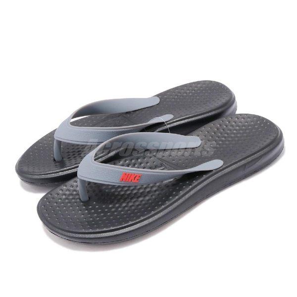 Nike 拖鞋 Solay Thong 黑 灰 防水 夾腳拖鞋 舒適鞋底 基本款 男鞋【PUMP306】 882690-009
