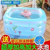 兒童游泳池 新生嬰兒游泳池充氣室內加厚嬰幼兒童寶寶小孩0-12個月家用游泳桶MKS 歐萊爾藝術館