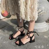 羅馬綁帶涼鞋女潮中跟季韓版小清新粗跟港味復古仙女鞋 盯目家