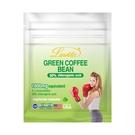 Lovita 愛維他-綠咖啡400mg素食 旅行包7顆