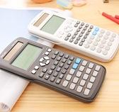 計算機計算器考試 大學科學函數計算機器多 學生用初高中~ 出貨八折 ~