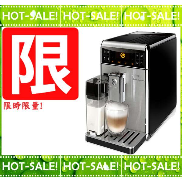 《頂級旗艦款+限時限量促銷》Philips Saeco HD8966 飛利浦 全自動 咖啡機 ( 等級高於HD8927 )