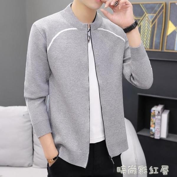 2020秋季男士開衫針織衫韓版潮流外穿秋裝夾克帥氣拉鏈毛衣外套男「時尚彩紅屋」