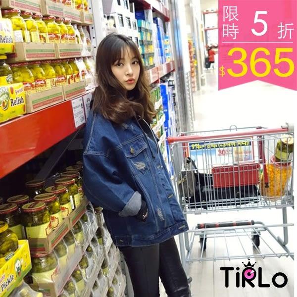 牛仔外套-Tirlo-寬版落肩刷破個性牛仔外套【追加預計5-7工作天】