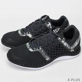 REEBOK 女 ZPRINT RUN CAMO GP 慢跑鞋- AR2758