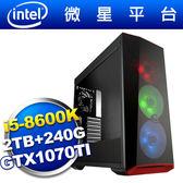 微星Z370平台【龍磁帝王】i5六核GTX1070TI獨顯SSD電玩機