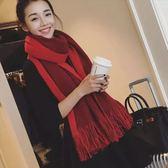 📢現貨供應📢仿羊絨圍巾女純色雙面秋冬季加厚百搭保暖超長韓版學生流蘇酒紅色