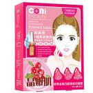 【coni beauty】熊果素複合原液...
