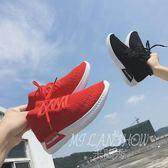 韓版百搭系帶平底鞋休閒鞋運動鞋跑步鞋板鞋