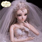 多麗絲凱蒂娃娃KD關換裝洋娃娃60厘米bjd女孩玩具仿真公主套裝-凡屋