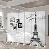 簡約現代屏風隔斷時尚簡易玄關行動折疊布藝客廳臥室折屏歐式 IGO