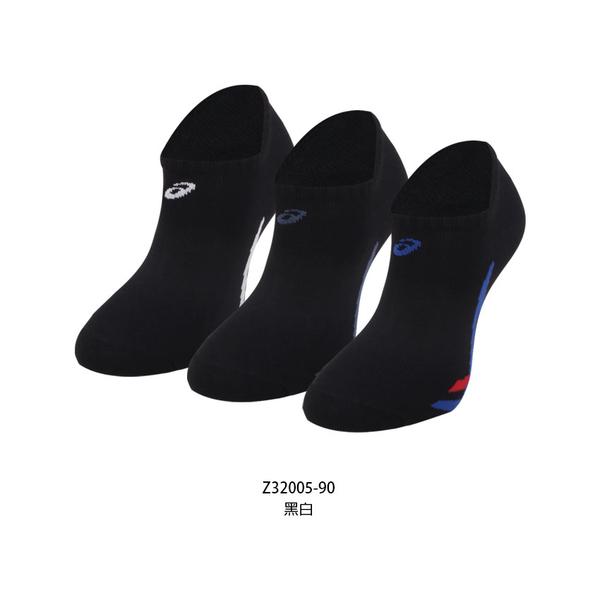 ASICS 男女三入隱形襪(裸襪 襪子 亞瑟士 慢跑 短襪 台灣製≡體院≡ Z32005