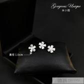 358迷你小扣針 閃鑚鋯石花朵固定衣服的別針簡約可愛防走光胸針  雙12購物節