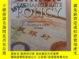 二手書博民逛書店debating罕見china s exchange polic