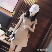 謎秀洋裝女夏新款女裝韓版修身顯瘦內搭打底pphome裙子文藝   芊惠衣屋