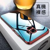 24H出貨 三星 Galaxy A6 Plus 2018 手機殼 電鍍 全包 軟殼 防摔防刮 保護殼