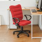 椅子 電腦椅 書桌椅 工作椅 辦公椅【I...