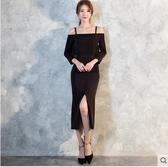 小鄧子黑色晚禮服女2017新款冬季一字肩吊帶修身宴會主持人禮服年會顯瘦