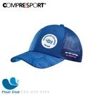 【Compressport瑞士】2020 Mont Blanc 卡車帽 鴨舌帽 遮陽帽 CSA-U20-6304 原價1000元