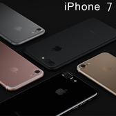 Apple iPhone7 Plus【i7+】【128G】蘋果智慧型手機(5.5吋)◆送玻璃保貼+空壓殼保護套