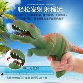 兒童水槍男孩恐龍玩具水槍沙灘夏季戲水噴水槍呲水槍恐龍蛋玩具 ys5158『毛菇小象』