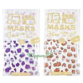 【我們網路購物商城】吸護-成人豹紋口罩(50入)、口罩
