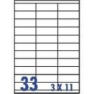 Unistar 裕德3合1電腦標籤紙 (3)US4455 33格 (100張/盒)