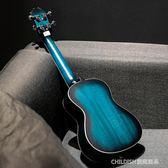 桃花心木26寸夢幻藍ukulele尤克里里小吉他學生初學烏克麗 童趣潮品