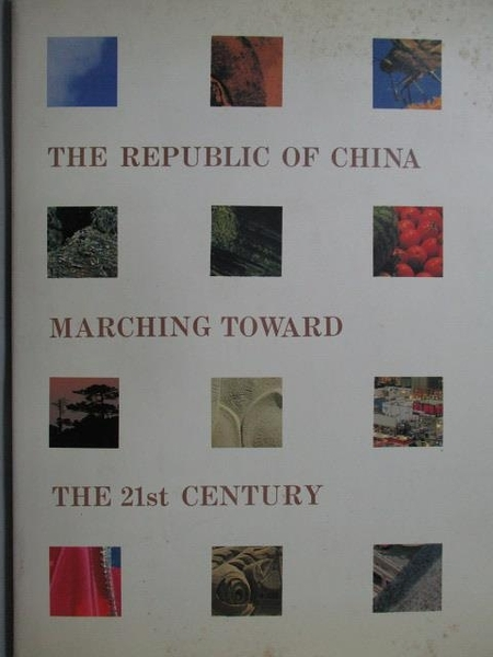 【書寶二手書T3/歷史_YBL】The Republic of China Marching Toward The 21