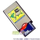 CF 轉 PCMCIA  轉接卡