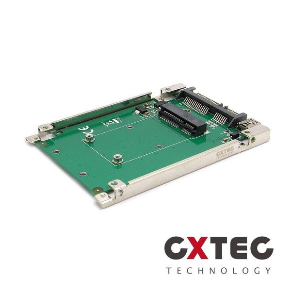 SYBA 西霸 mSATA 2.5吋 SSD 單硬碟轉接盒 托架 7mm 9.5mm 全尺寸GH170【MSE-MS1】
