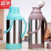 富光熱水瓶家用保溫瓶大容量暖瓶水壺不銹鋼玻璃內膽按壓式開水瓶 卡布奇諾igo