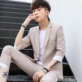 西服男套裝修身韓版學生七分袖夏季英倫薄款休閒短袖小西裝外套潮 依凡卡時尚