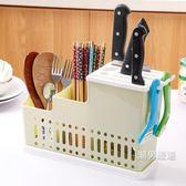 餐具架韓式多功能塑料筷籠瀝水筷子筒廚房用品刀架餐具置物架家用筷子架xw