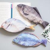 韓國創意仿真魚筆袋海魚記個性鯽魚男女學生文具袋鉛筆盒咸魚筆袋