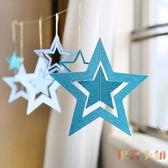 聖誕節裝飾品鏤空五角星裝飾掛件櫥窗店鋪節慶裝扮品【倪醬小鋪】