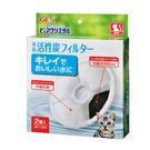《日本 GEX》 貓用飲水器替換濾心 一般活性碳 2入/盒