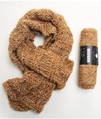 蘇棉耗牛絨織圍巾毛線男士中粗棒針手編織圍巾線棉毛線diy