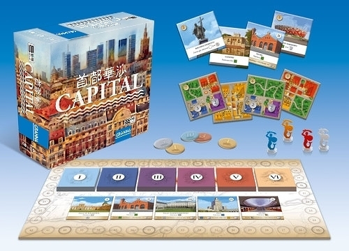 『高雄龐奇桌遊』首都華沙 Capital 繁體中文版 正版桌上遊戲專賣店