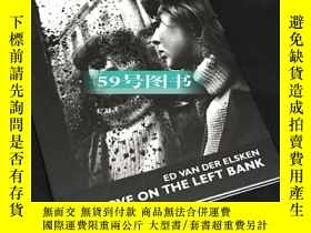 二手書博民逛書店Love罕見on the Left Bank Ed van de