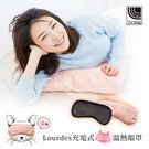 ATEX Lourdes 充電式貓咪溫熱...