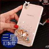 三星 A80 A70 A60 A50 A40S A30 S10 S9 S8 Note9 Note8 A9 A8 A7 J8 J4 J6 清新鑽 水鑽殼 手機殼 手工貼鑽