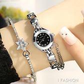 韓版時尚潮流手錶女學生簡約女錶石英錶中學生手鍊手錶 Ifashion