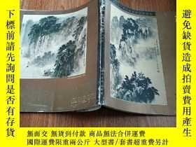 二手書博民逛書店罕見張彥青國畫作品Y221455 張彥青 遼寧美術出版社